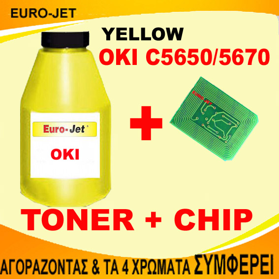 OKI TONER YELLOW BOTLLES & CHIP C5650/C5750