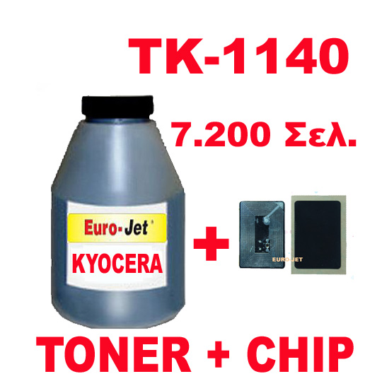 KYOCERA TONER BOTTLE & CHIP TK-1140