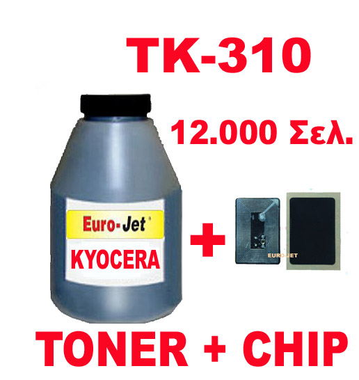 KYOCERA TONER BOTTLE & CHIP TK-310