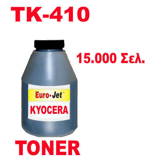 KYOCERA TONER BOTTLE  TK-410